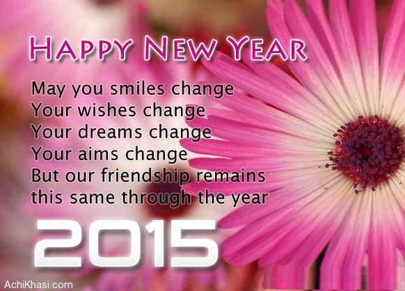 New year greetings and wishes collection 2015 xcitefun new year greetings and wishes collection 2015 m4hsunfo