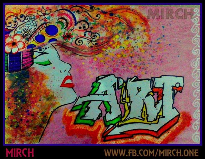 First graffiti artist of Pakistan  Ainie Ajaz