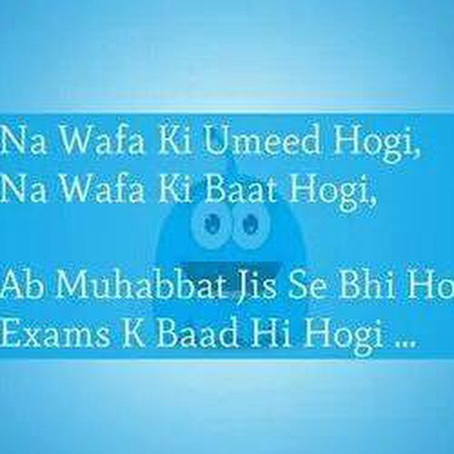 Exams of mohabbat funny poetry xcitefun exams of mohabbat funny poetry thecheapjerseys Images