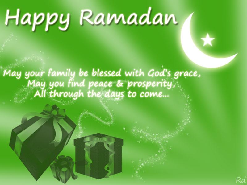 ramadan kareem mubarak messages 2015
