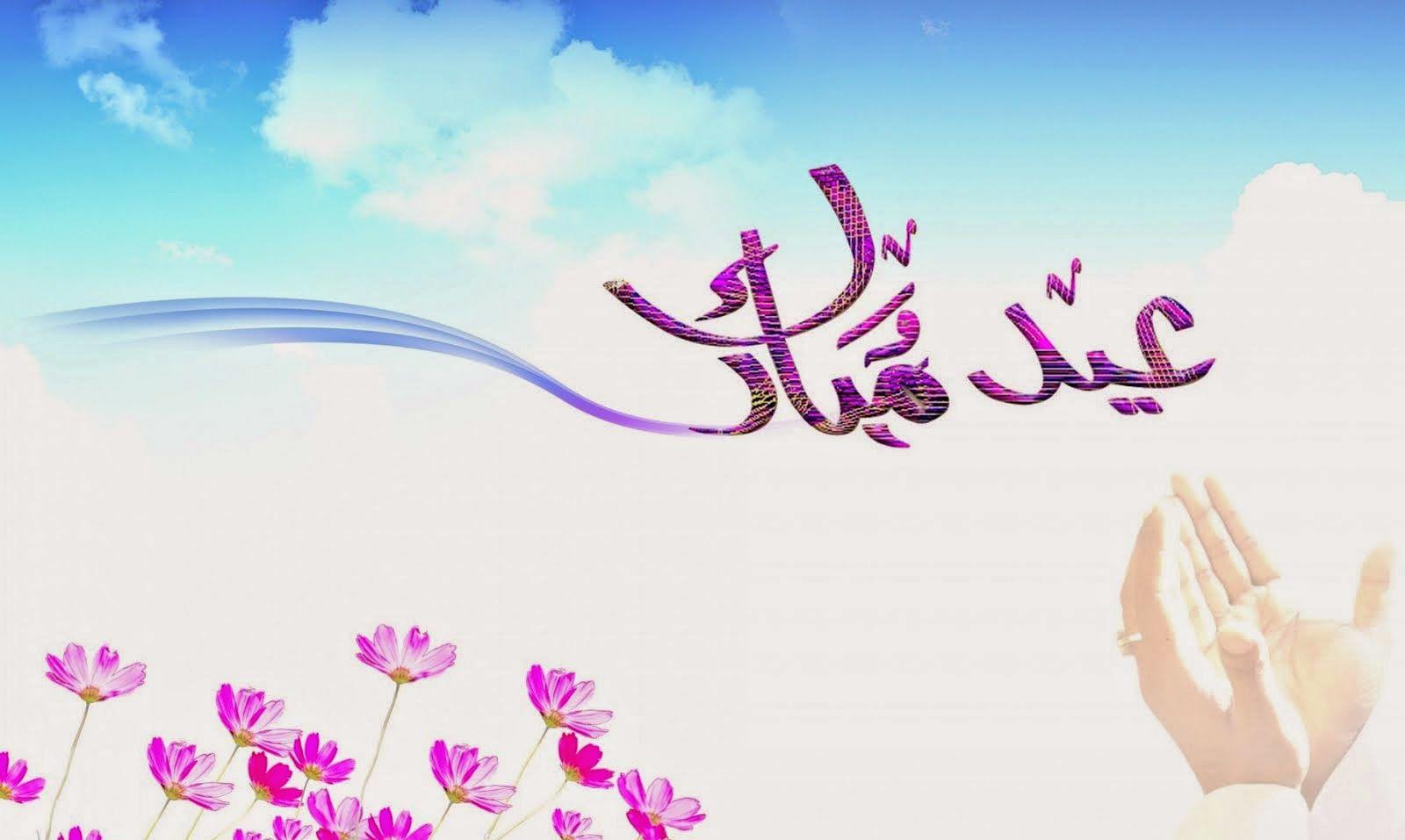 EID Mubarak Wallpapers 2015  EID Greetings Cards