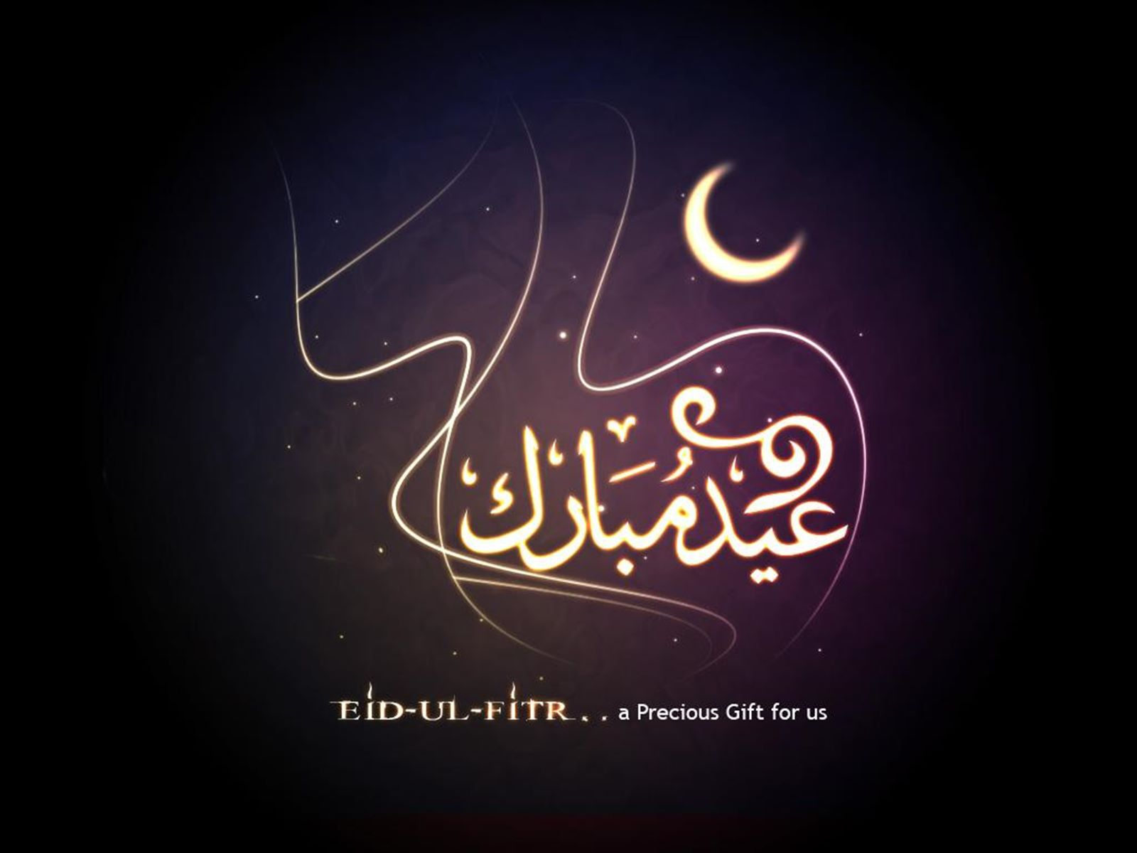 Love Eid Mubarak Wallpaper : EID Mubarak Wallpapers 2015 - EID Greetings cards - XciteFun.net