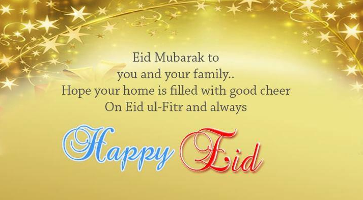 EID Mubarak Messages 2015 - New Greeting Wishes - XciteFun.net