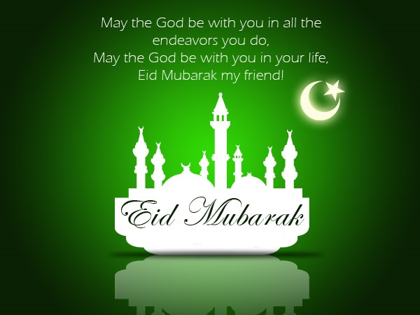 eid mubarak messages 2015  new greeting wishes  xcitefun