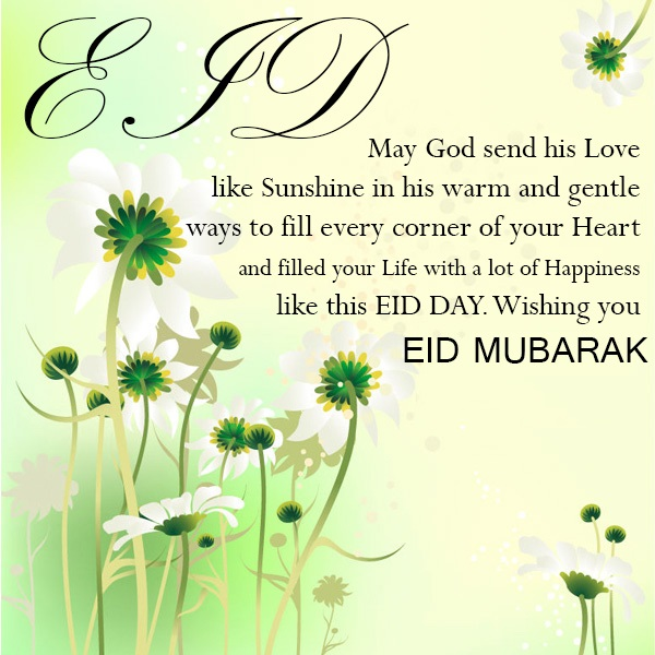 Wishing you and your family a very happy eid mubarak