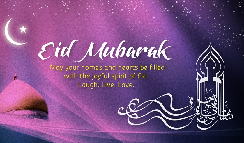 EID Mubarak Messages 2015 - New Greeting Wishes - Page 2 - XciteFun.net