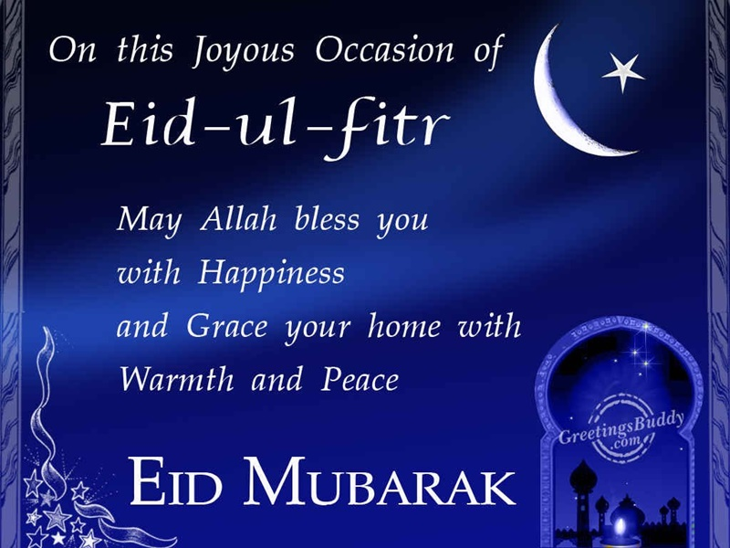 EID Mubarak Messages 2015  New Greeting Wishes