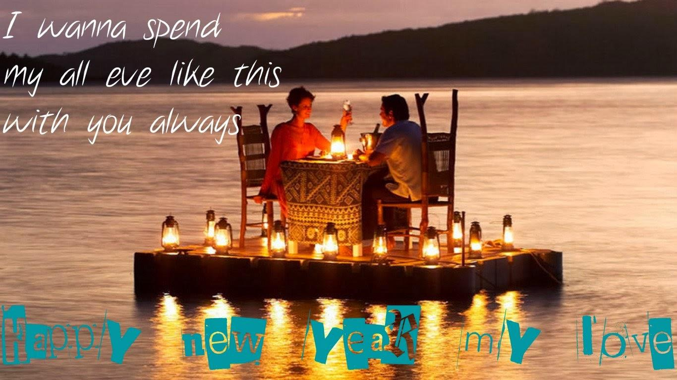 Romantic Happy New Year