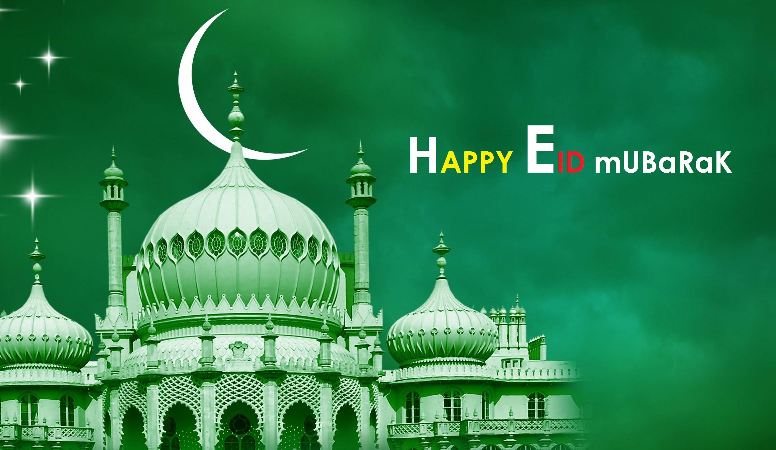 Love Eid Mubarak Wallpaper : Eid Mubarak - Greetings Wallpapers - XciteFun.net